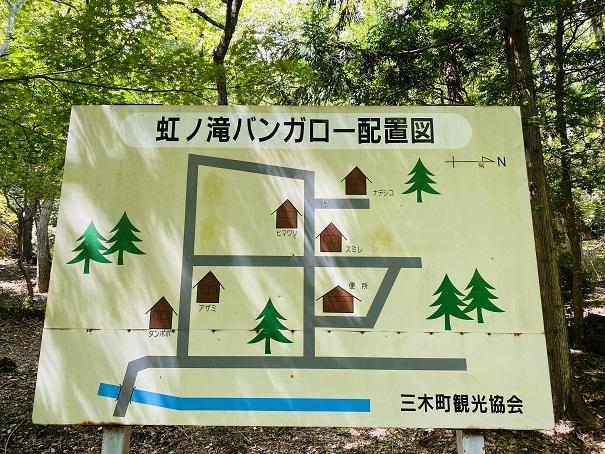 虹ノ滝ハンガロー配置図