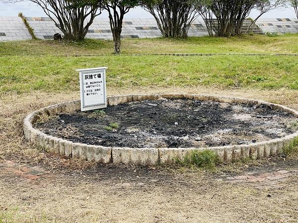 田の浦野営場炭や灰の捨て場
