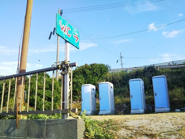 宇野海水浴場 トイレ