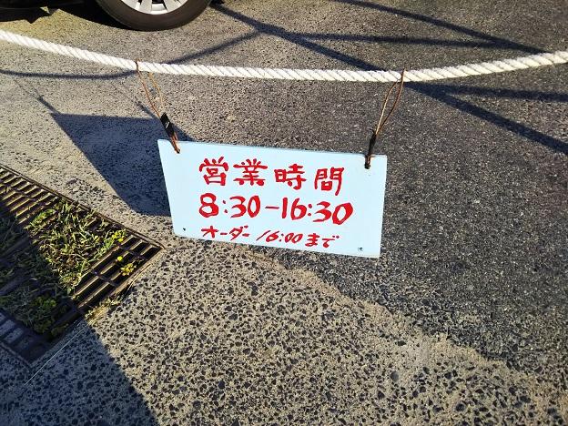 宇野海水浴場 営業時間