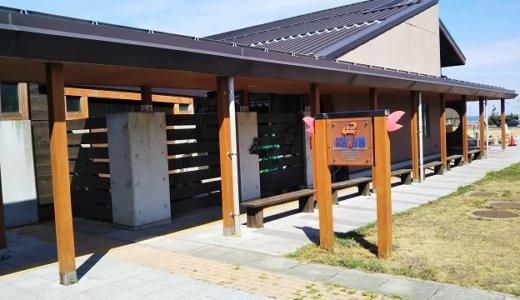 かにっこ館 鳥取県の無料で学んで遊べる水族館