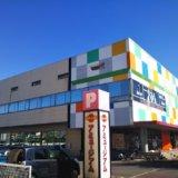 アミュージアム高松店 外観