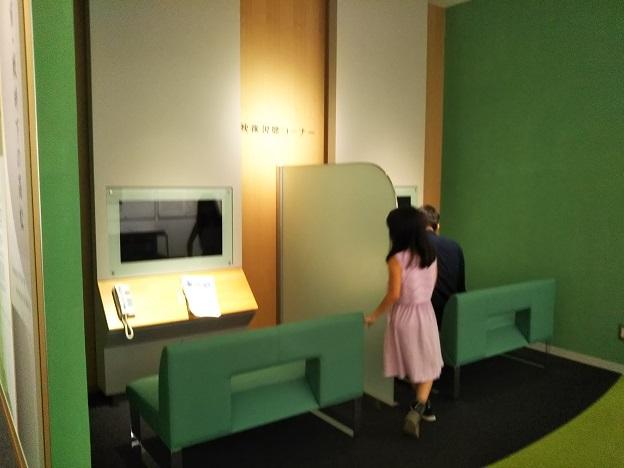 ミライエ 平和記念館映像コーナー
