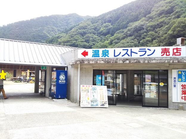 道の駅ことなみ 外観