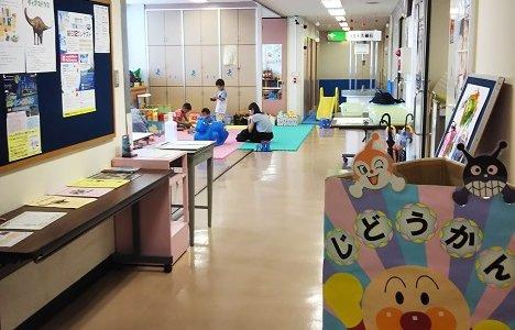 丸亀市の無料で子供が遊べる児童館