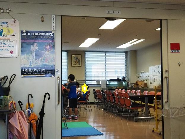 丸亀市児童館 図書室