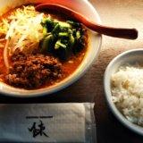 陳建一の担々麺とご飯