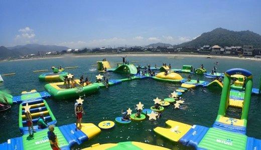 鳥取県 フロリックシーアドベンチャーパーク浦富 海上アスレチックで遊ぶ