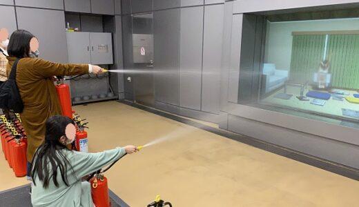 徳島県立防災センター 消火 地震 煙 風雨体験で楽しく学ぶ