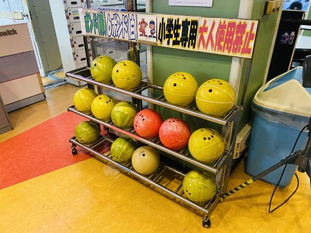 小学生専用のボウリング球