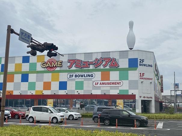 アミュージアム高松店
