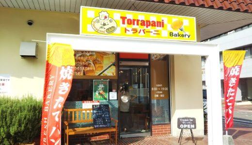 坂出市のイートインも出来るパン屋さん トラパーニ(Torrapani)