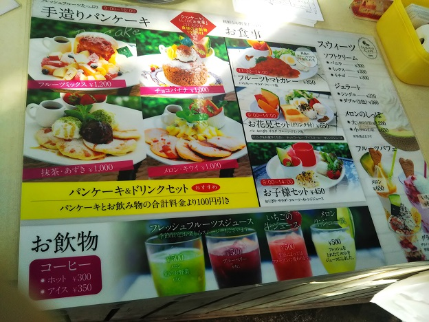 西島園芸団地 cafe1