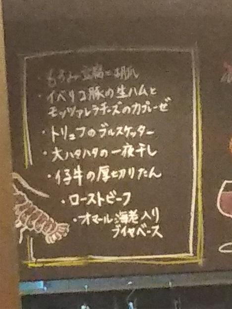 HachiBako 黒板メニュー