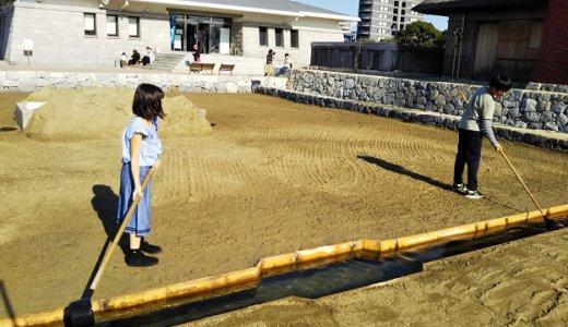 うたづ海ホタルで入浜式塩田 塩づくり体験 宇多津町