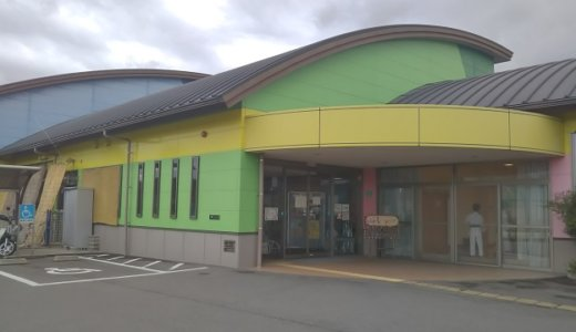 丸亀市の無料で中でも外でも楽しめる東小川児童センター