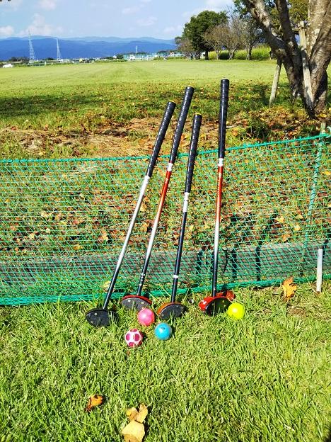 野市ふれあい広場パークゴルフ 道具