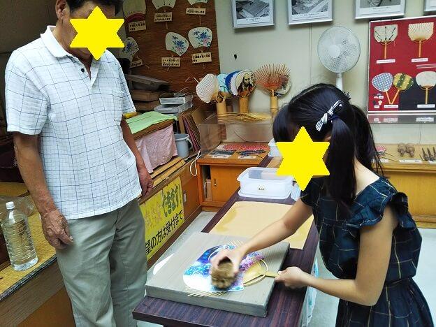 うちわの港ミュージアム うちわ作り体験5