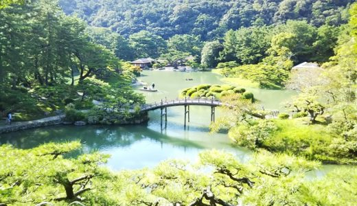 高松市の四季折々の美しい庭園 栗林公園