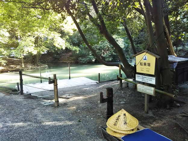栗林公園 船着き場