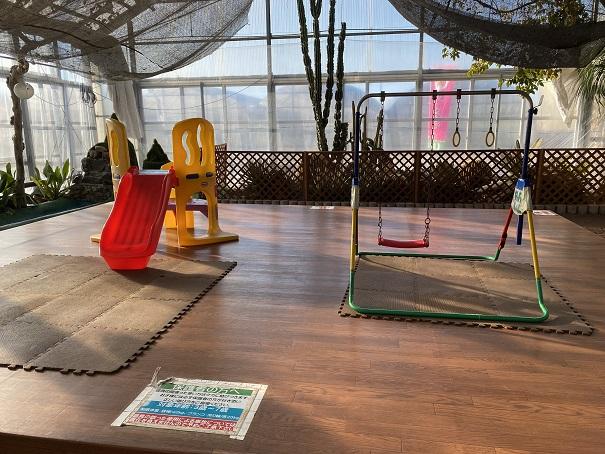 西島園芸団地 子供の遊び場