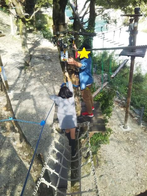 アミ―チアドベンチャー四国 ツリートレッキング2