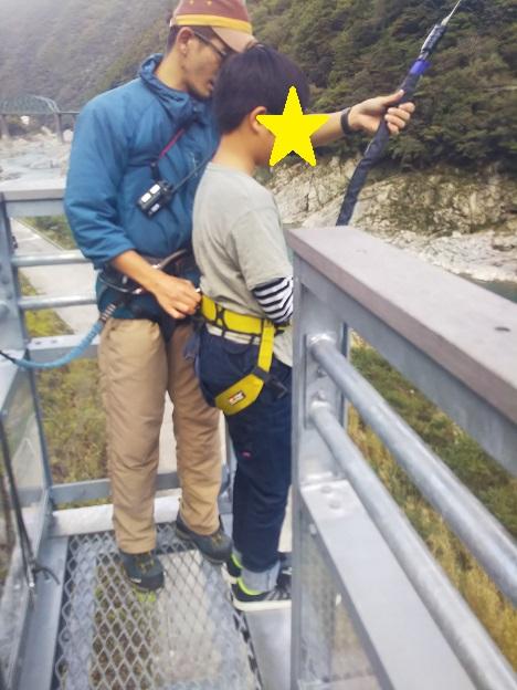 アミ―チアドベンチャー四国 クイックジャンプ 3