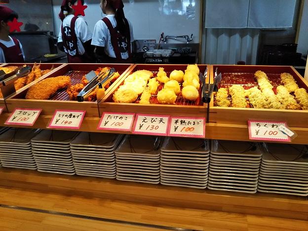 なりや本店 天ぷら2