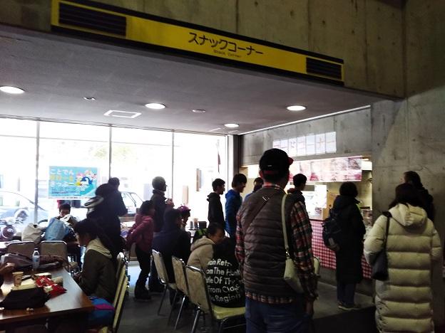 トレスタ白山アイスアリーナスナックコーナー