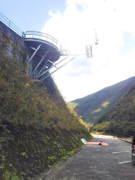 アミ―チアドベンチャー四国 クイックジャンプ2
