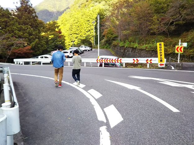 駐車場からかずら橋まで1