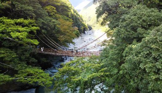 徳島県の秘境祖谷のかずら橋 スリル満点の日本三奇橋の一つ