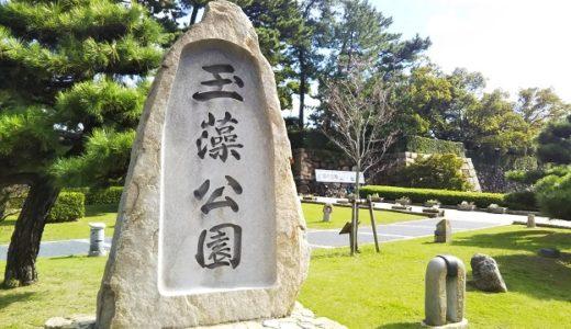 高松市のお堀で真鯛が泳ぐ史跡高松城跡 玉藻公園
