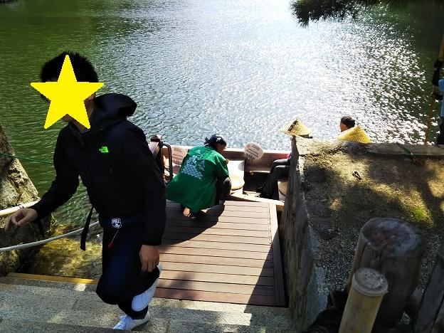 玉藻公園 乗船