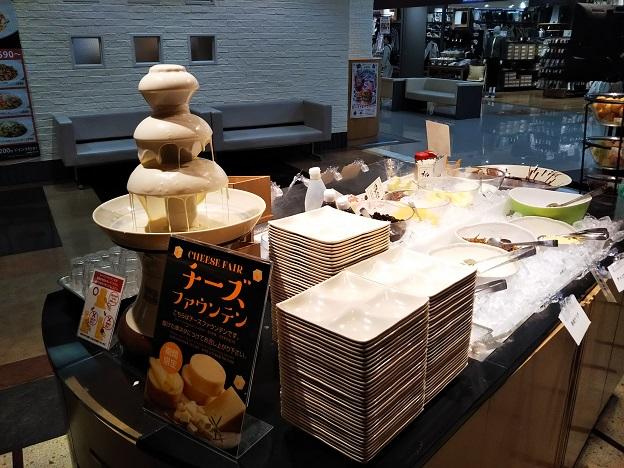 串物語 チーズフォンデュ