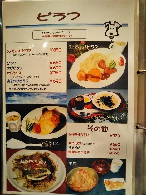 カフェテラス薔薇都 メニュー7
