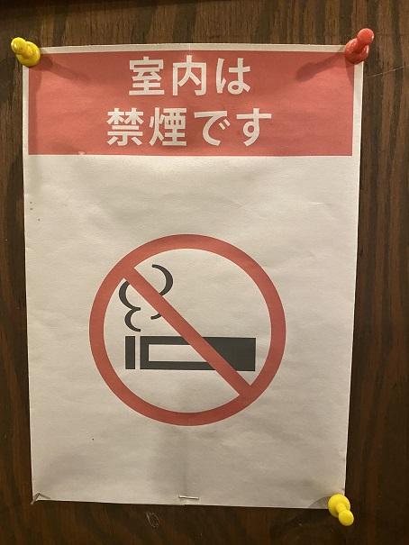 宇多津ホルモン室内禁煙