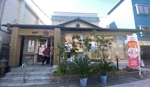 活魚料理 一徳 安くておいしい和食ランチ ディナーもおススメ 丸亀市