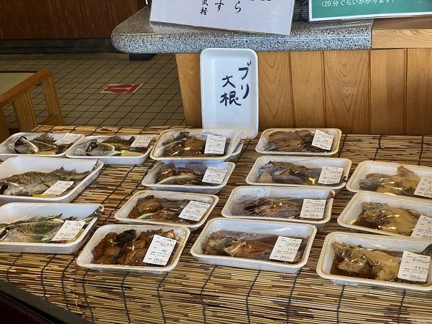 一徳お惣菜2