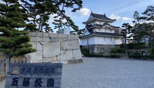 玉藻公園 お堀で真鯛が泳ぐ史跡高松城 日本三大水城 高松市