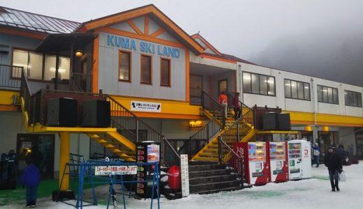 愛媛県のスキー場 久万スキーランドのレストラン