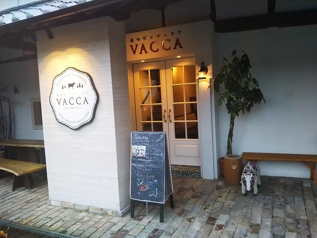 森のピッツァリア VACCA