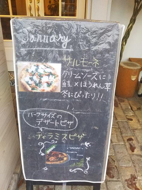 森のピッツァリア VACCAメニュー