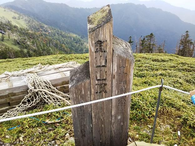 剣山山頂の立て札