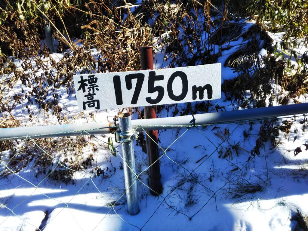 剣山 標高1750m