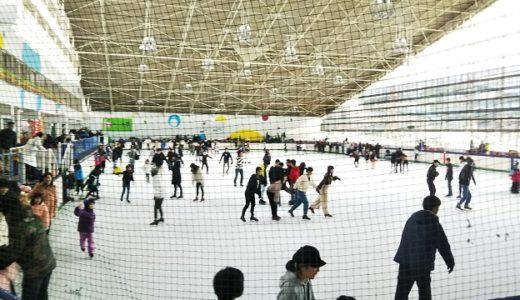 松山市のアイススケートが楽しめるイヨテツスポーツセンター