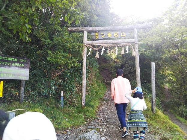 大剣道コース 入口