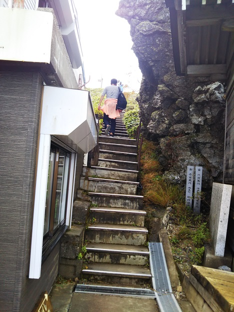剣山 頂上までの階段