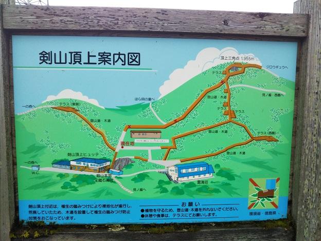 剣山 頂上の案内図