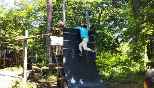 四国の大人も子供も楽しめるおすすめアスレチック5選
